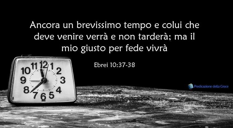 orologio_venire